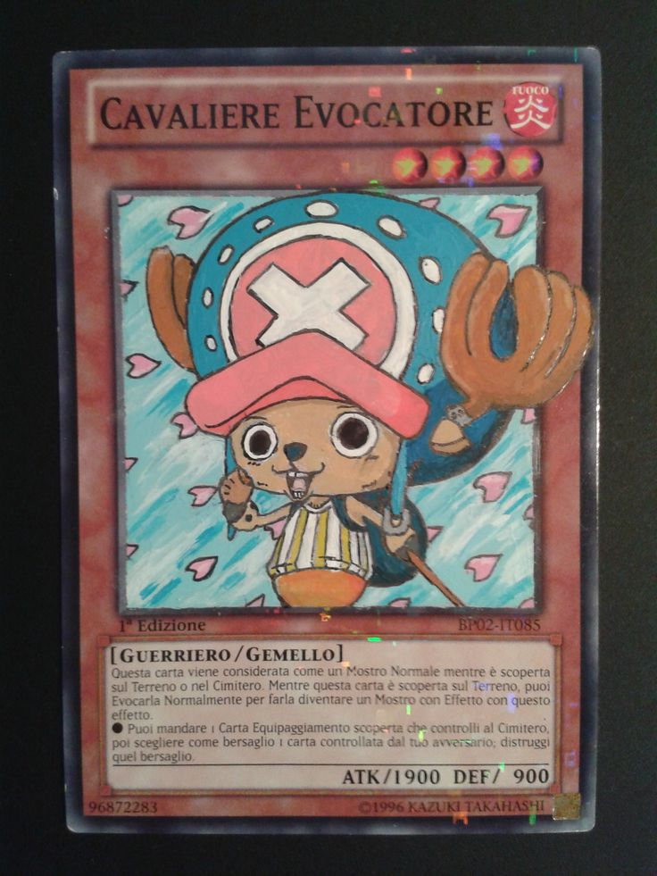 TonyTony Chopper-(one Piece)