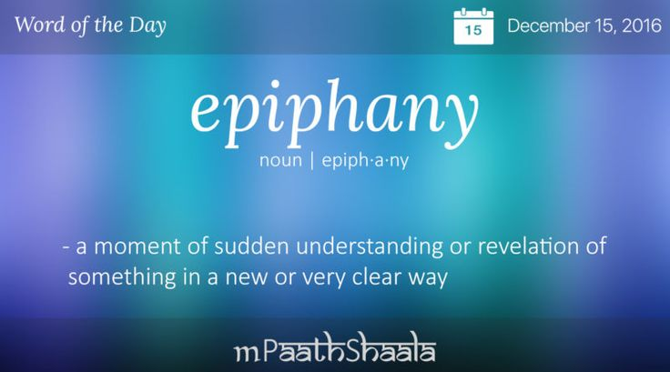 epiphany - Word of the Day