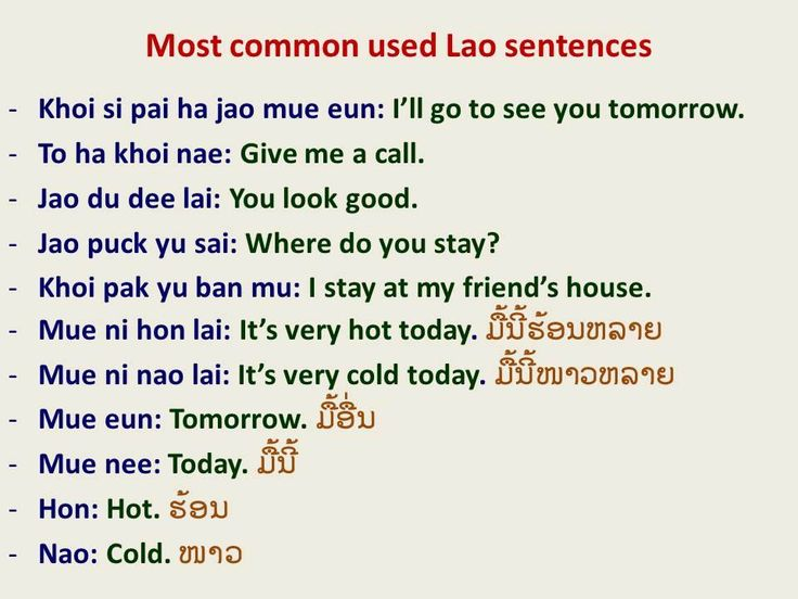Best Thai Images On   Vocabulary Language And Learn Thai