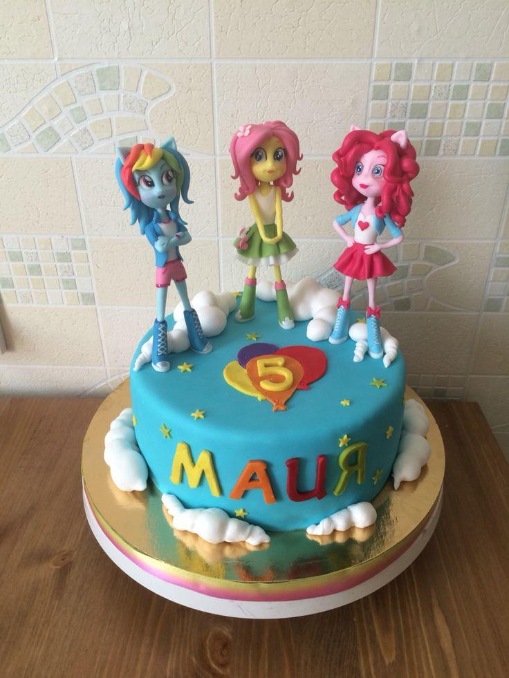 Торт для девочек