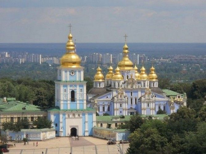 Catedral de São Miguel - Kiev, Ucrânia