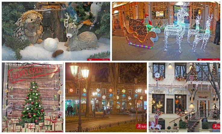 новогодние витрины Одесса - Поиск в Google