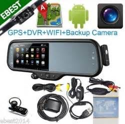 Search Auto backup camera android. Views 155421.