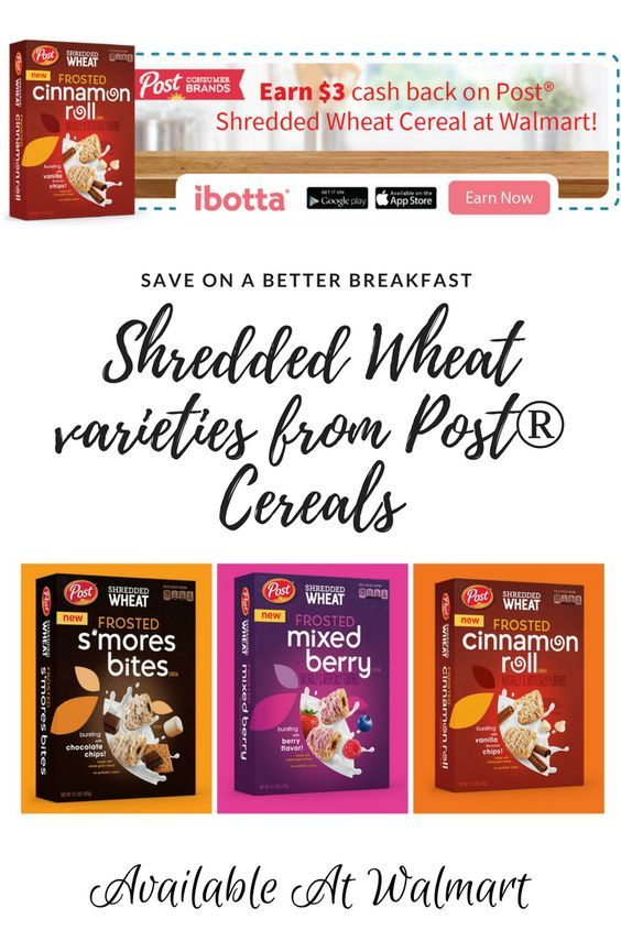 Earn $3 Cash Back!  A better day begins with a better breakfast! #PerfectionWithPost #CerealAnytime #CollectiveBias #ad