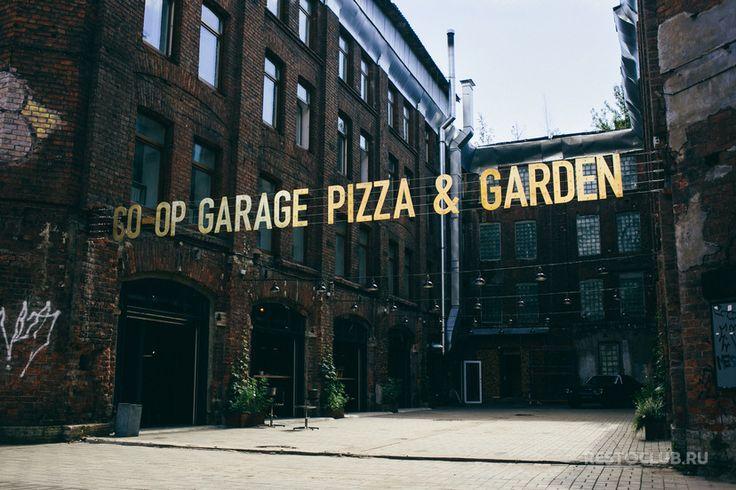 Co-op Garage: байки, рок и пицца с персиками