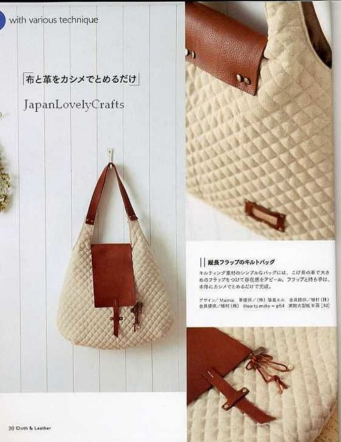 CLOTH AND LEATHER BAG - JAPANESE SEWING PATTERNS BOOK FOR BAGS - HEART WARMING LIFE SERIES 15 | Flickr - Photo Sharing!