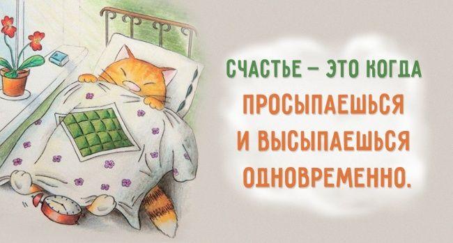15 открыток, наполненных счастьем