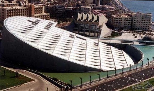 عقد شراكة بين مكتبة الاسكندرية ومشروع Library Of Alexandria Beautiful Buildings Unique Buildings