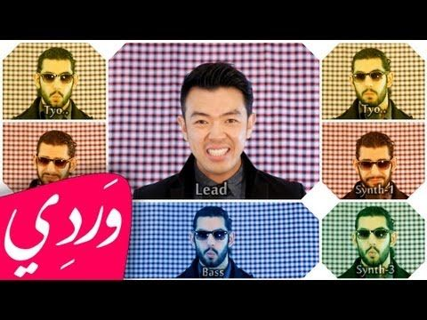 Super Junior - Mr. Simple (Cover by Alaa Wardi & Wonho Chung) - YouTube
