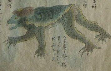 Kappa - mythological monster, possible baddie for Troll Or Park?