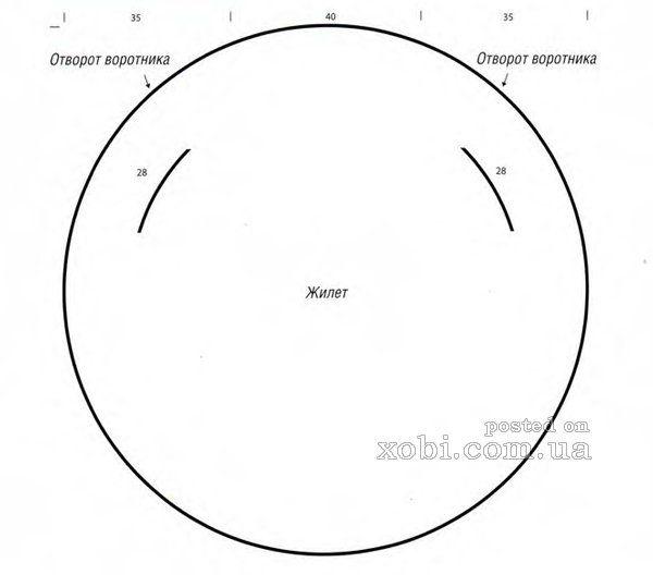 круглый жилет - выкройка