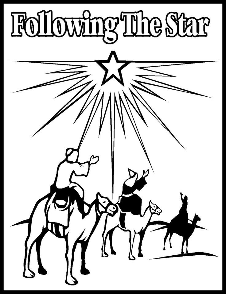 1000+ images about religious clip art on Pinterest ...