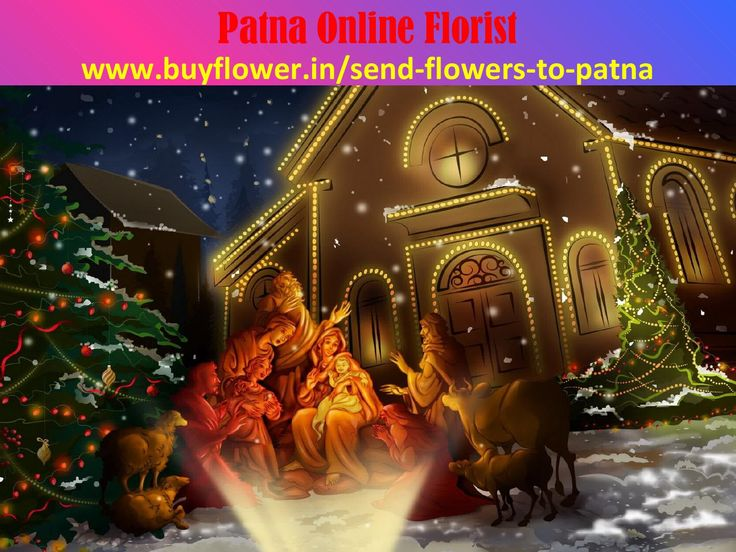 Patna online florist  If You want to send flowers to patna, send flowers to Crackers, send Dry Fruits to patna, send Sweets to patna by patna online florist then our website helps you Patna Flowers Delivery.  http://www.buyflower.in/send-flowers-to-patna