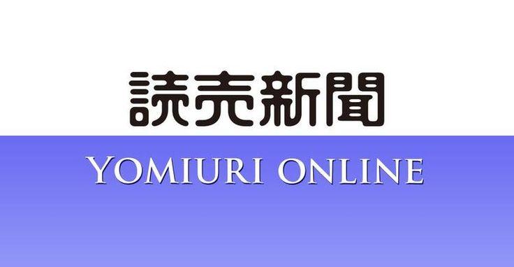 女性の使い勝手を追求 ムーヴキャンバスVol.506 - 読売新聞