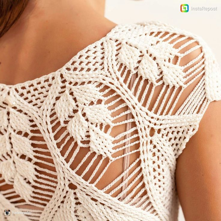 Beautiful Crochet Pattern!!!