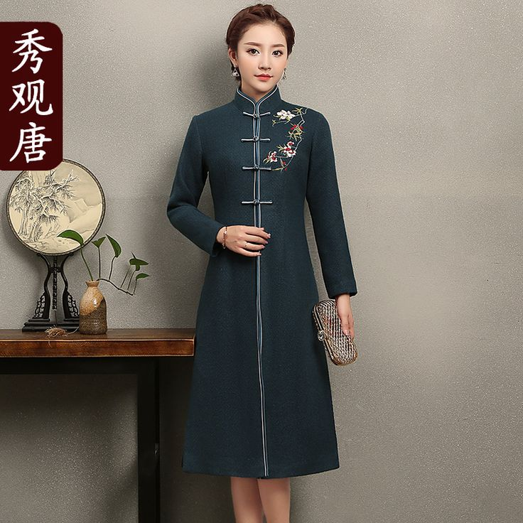Sweet Embroidery Stand-up Collar Frog Button Chinese Coat - Chinese Jackets & Coats - Women