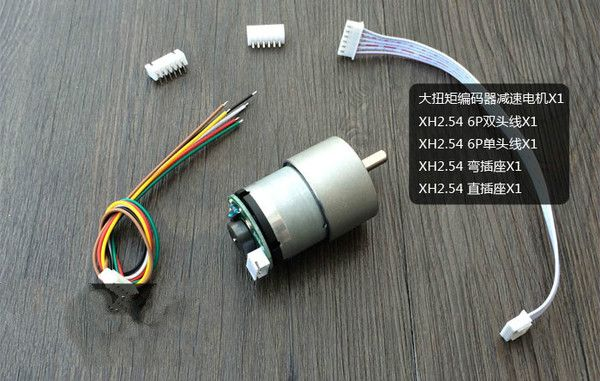 12V DC Geared Motor With Encoder PM Bush Gear Gearmotor  Bal