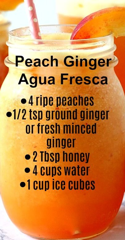 Peach Ginger Agua Fresca ~ Refreshing fruit water made with peaches, ginger and honey... Good for you and hydrating during the hot summer
