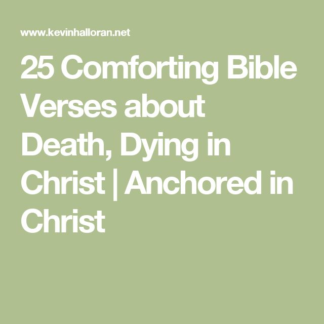Bible Verses About Life After Death With Pictures: Best 25+ Bible Verses About Death Ideas On Pinterest