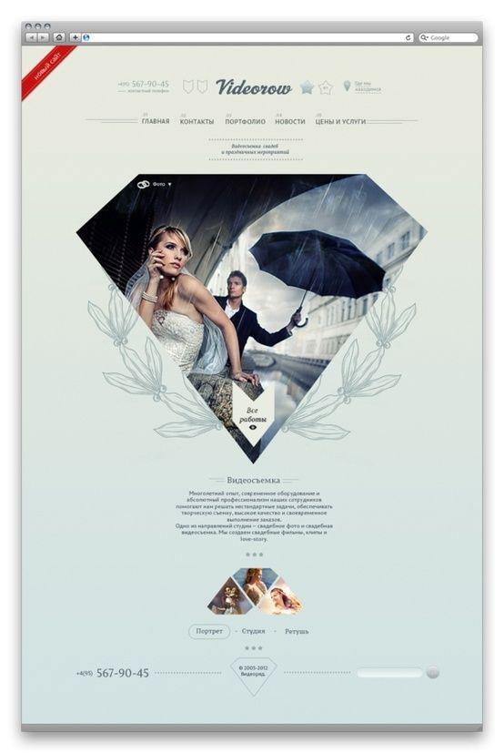 Web design inspirati...