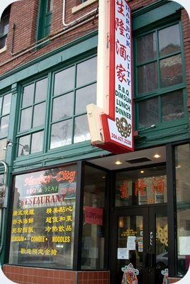 Harbor City Restaurant — Seattle Chinatown / International District - DIM SUM