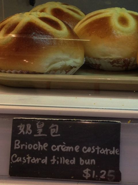 Custard buns at Bonne Journee pastry shop in Chinatown, #Montreal