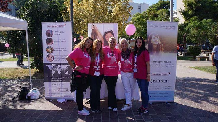 """Κάθε χρόνο και καλύτερα : """"Pink the City 2017"""" Ιδιαίτερα συγκινητική ήταν την Κυριακή 22 Οκτωβρίου 2017, η ανταπόκριση των Εθελοντών προσφοράς Αγάπης, στο πλαίσιο της εκδήλωσης """"Pink the City 2017"""", που διοργάνωσε για άλλη μια χρονιά ο Σύλλογος Γυναικών με Καρκίνο Μαστού Νομού Αχαΐας «Άλμα Ζωής»."""