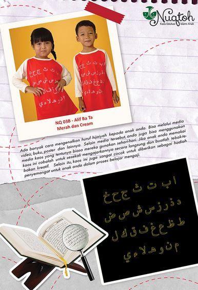 Bisnis pakaian anak silakan cek di http://nuqtoh.com/
