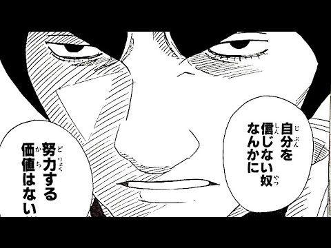 ナルト 映画 2ch