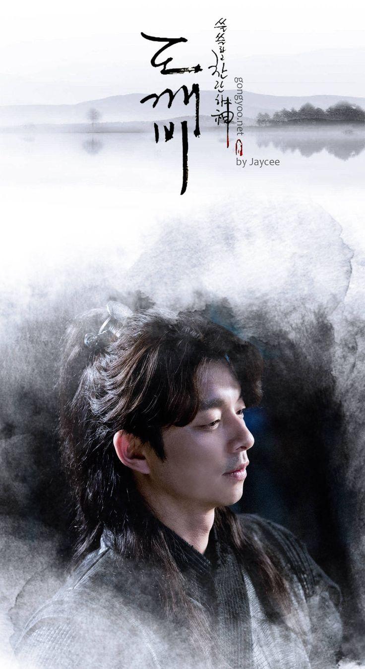 Top Grossing Korean Movies