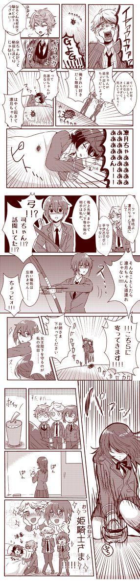あんスタ色々まとめ [12]