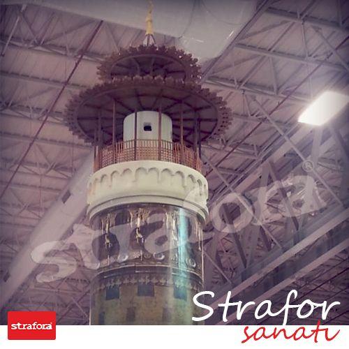 Straforun sanatla bütünleştiği çalışmalara imza atıyoruz.   Örneğimizde; Kahramanmaraş Ulu Camii minaresi, 3D strafor çalışmamız yer alıyor.  #Strafora #Sanat #Cami #Minare #Fuar #Kahramanmaraş