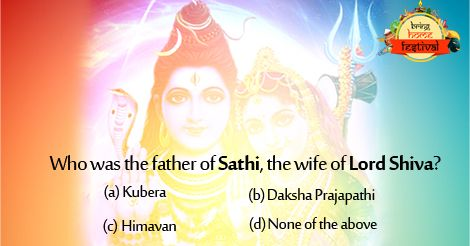 Who was the father of Sathi, the wife of Lord Shiva? (a) Kubera (b) Daksha Prajapathi (c) Himavan (d) None of the above Give your answer in the comment below and win exciting gifts. #BringHomeFestival
