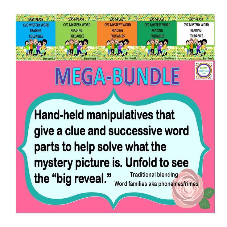 """Over 400 pages """"riddled"""" with every CVC reading foldable for all short vowels. Uses 2 teaching methods for word decoding: traditional blending and word families. (phonemes/rimes) A riddle is given first, as a hint, and, as each panel of the foldable is opened, the child sees a part of the word. (in this order, of course- first letter, middle letter,last letter or first letter then phoneme)"""