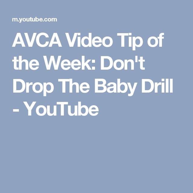 AVCA Video Tip of the Week: Don't Drop The Baby Drill - YouTube