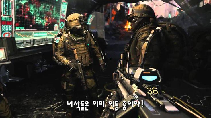 """콜오브듀티: 어드밴스드 워페어 서울미션 - Official Call of Duty: Advanced Warfare - """"Induction"""" Gameplay Video"""