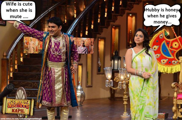 Wife is cute when she is mute. Kapil Sharma Jokes From Comedy Nights With Kapil