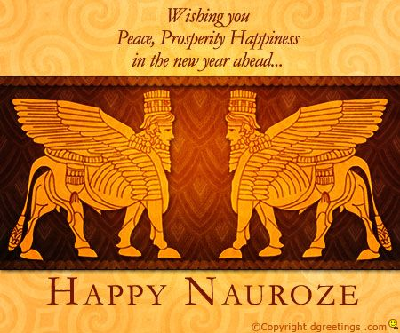Dgreetings - Send this card to wish a Happy and holy Nauroze.