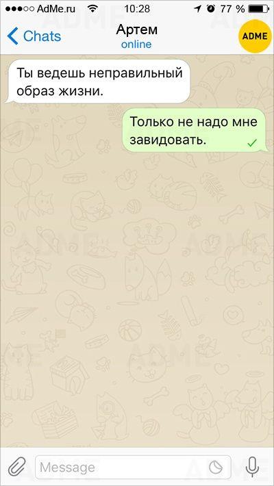 15 СМС-переписок о настоящей суровой мужской дружбе