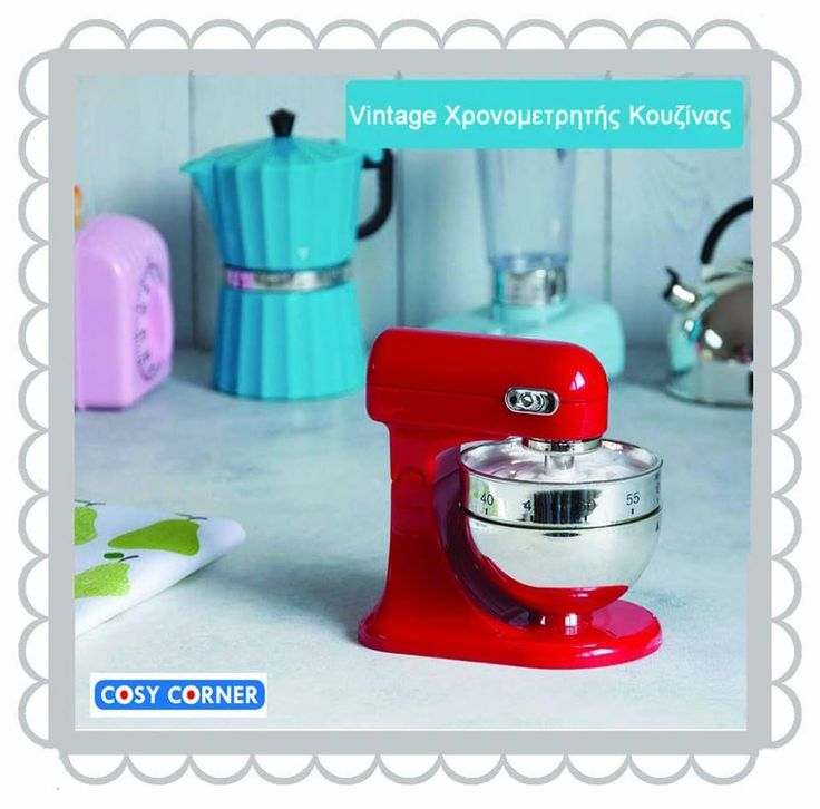 Χαριτωμένο μικρό χρονόμετρο κουζίνας που μοιάζει με μίξερ! Πρωτότυπο δώρο για όσους λατρεύουν την μαγειρική! http://goo.gl/iZlSh2