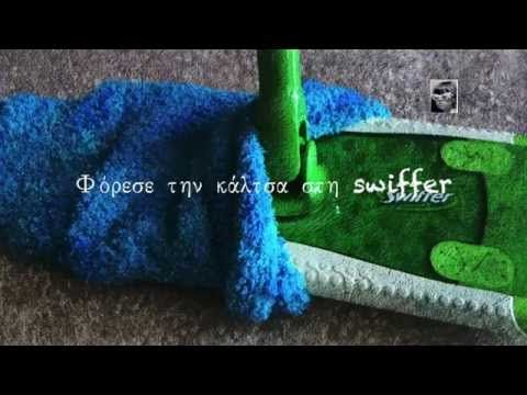 Έκοψε μια κάλτσα και έκανε κάτι που θα σας λύσει τα χέρια στο ξεσκόνισμα! - Daddy-Cool.gr