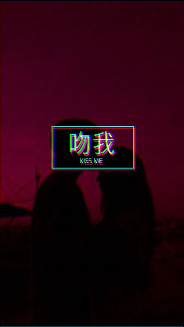 Aesthetic Wallpaper Edgy Grunge Chinese Red Chinese