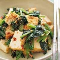 おひたし以外にも♪飽きずに美味しく食べられる「小松菜」のレシピ集