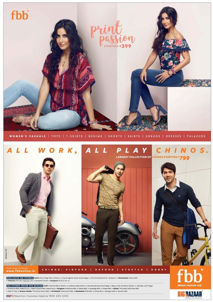 fashion-big-bazaar-print-passion-all-work-all-play-chinos-ad-times-of-india-delhi-02-09-2017