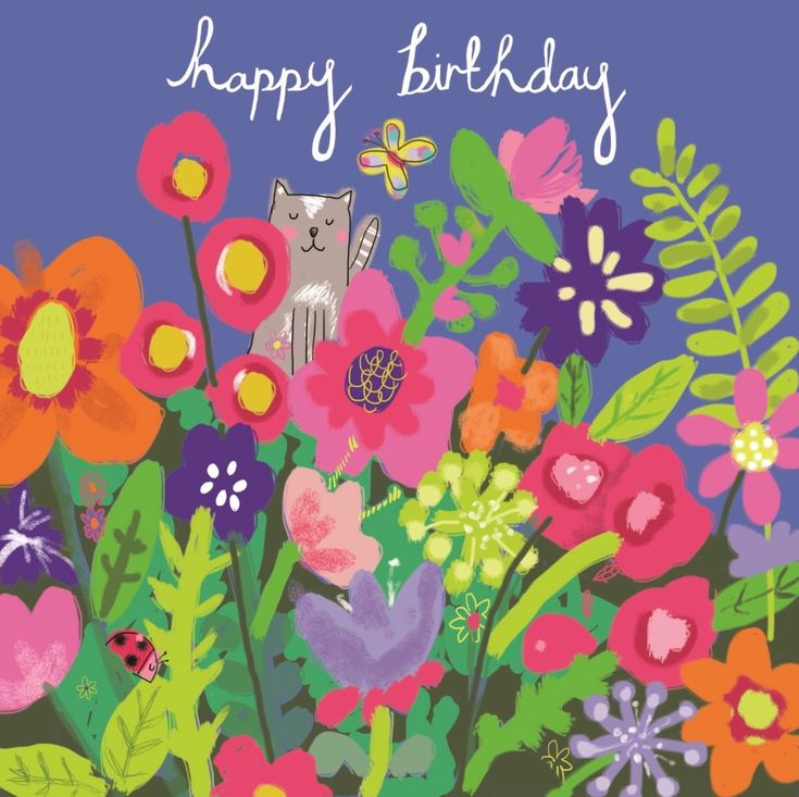 Best 447 Happy Birthday images – Art for Birthday Cards