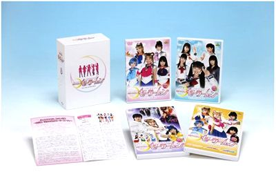 The Pretty Guardian Sailor Moon Super Special DVD-BOX featuring every episode and special of the live action Sailor Moon series and all the extras!