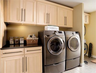 Laundry room from kraftmaid perfect home interior ideas pinterest laundry rooms laundry - Kraftmaid bathroom cabinets catalog ...