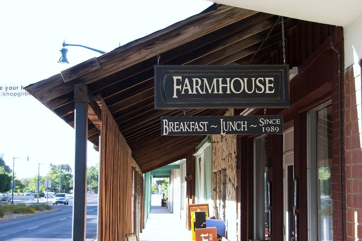 The Farmhouse Restaurant in downtown Gilbert Serves breakfast and lunch I&