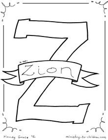 Z Is For Zion Coloring Page