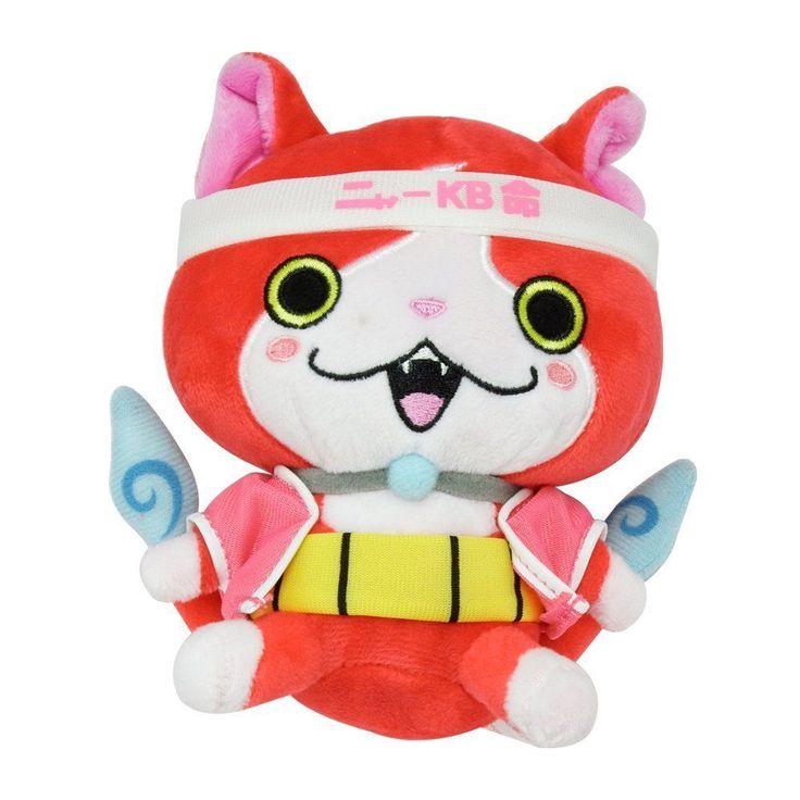 New! Yokai Watch DX Jibanyan Plush Doll from Japan stuffed toy nya KB ver. meow